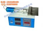 超声波食品切割机,JY-Q20超声波切割机原理