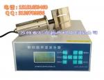 JY-Q201超声波橡胶切割刀图片