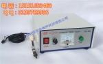 嘉音牌JY-H60L超声波智能卡埋线器