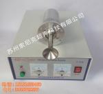 超声波喷雾雾化器型号