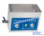 三频数控超声波清洗器原理