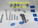 抗震支架價格抗震支架型號抗震支架特性