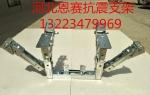 扬州消防管道抗震支吊架厂家