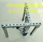 厂家直销电缆桥架抗震支架