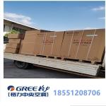 格力中央空調經銷商靜音型風管式室空調內機GMV