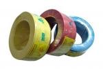 成都宏均成塑电缆聚氯乙烯绝缘电缆(电线)
