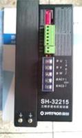 四川和利时森创SYNTRON/SH-32206两相50806