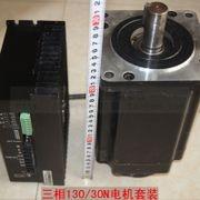EMH-10AP22-D06四川埃斯顿伺服器EDC-02AP