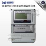【威伟】ic卡预付费电表价格_具备分时功能