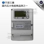 【威伟】智能电表如何看电量?智能电表工作原理