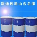山东醇酸树脂厂家年产品2万吨