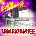 山东水性金属防锈漆品牌价格和厂家
