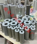 顶轴油泵入口滤芯SFX-660*30 厂家规格