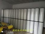 DH32100自潔式空氣濾筒空氣濾芯