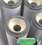 WH1492RNTF10/M50风电齿轮箱润滑油滤芯