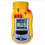 便携式气体检测仪VOC气体检测仪PGM-1800