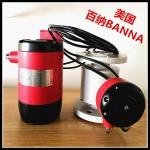 美國百納BANNA渦輪齒輪電磁流量計