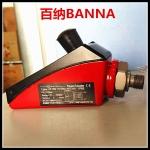 美國BANNA百納流量壓力傳感器開關