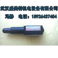 電感器SCPT-060-C2-05