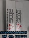 E-ME-AC-05F/I 20 /3