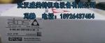 E-BM-AS-PS-01H 10