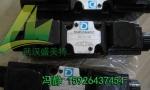 MZD5/B/50 迪普马现货DUPLOMATIC压力阀