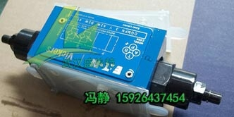 DGMX2-5-PP-BW-E-S-30