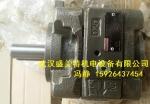 现货特价力士乐叶片泵PVV4-1X/098RA15UMC