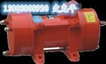 供应ZW振动器|ZW-5混凝土振动器|ZB振动器