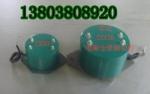 安徽CZ100电磁仓壁振动器价格
