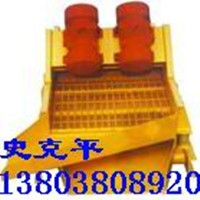 振动筛/ZSG-10-20高效重型振动筛/宏达矿用筛专业厂家