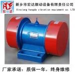 YZD振动电机_宏达YZO振动电机产品图片