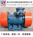 YZBH170-20-6防爆振动电机/新乡宏达牌振动电机厂家