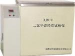 二氯甲烷浸漬性能試驗儀塑料管材力學性能檢測設備