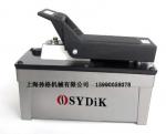 SYDIK双速气动液压泵