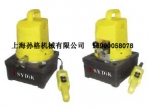 英国进口SYDIK双速电动液压泵报价