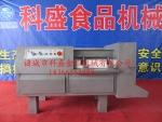 切丁机【切条 切丝 切片 冻肉 鲜肉 熟肉】科盛多功能切丁机