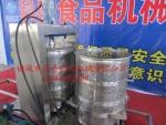 【腌制菜 泡菜 咸菜 鲜笋 金针菇】酱菜轮换式压榨机科盛机械