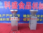 供应科盛牌自动扭结香肠机灌肠机 肉制品自动灌肠设备