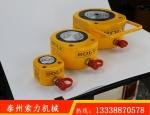 超薄型液壓千斤頂生產廠家-泰州索力