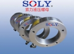 液壓螺母生產廠家-泰州索力機械