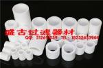 玻璃纤维烧结滤芯/玻纤烧结管滤芯/玻纤烧结滤芯