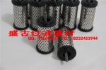 中国重汽天然气发动机低压滤芯WG9925553110-1