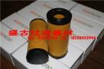 HLTDG50 HLTDG40 HLTDG30天然气高压高精