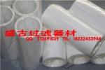 气动元件油气分离器滤芯/气动元件油滤芯