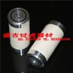 LNG重汽低压滤芯 LNG陕汽低压滤芯 LNG德龙低压滤芯M