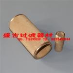 河北厂家供应粉末烧结铜滤芯 铜粉烧结板 黄铜烧结滤芯