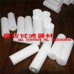 生產供應各種水濾芯濕化瓶濾芯PE高分子聚乙烯燒結微孔過濾管