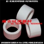 64-230烧结滤芯玻纤烧结管滤芯