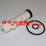 CLS112-6过滤器滤芯 天然气高压滤芯